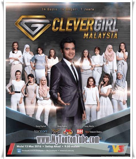 film malaysia hero seorang cinderella demi cinta ini april 2009 blogspot new style for 2016 2017