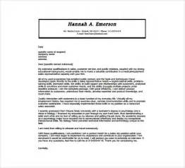 Academic Support Cover Letter by Academic Support Specialist Cover Letter
