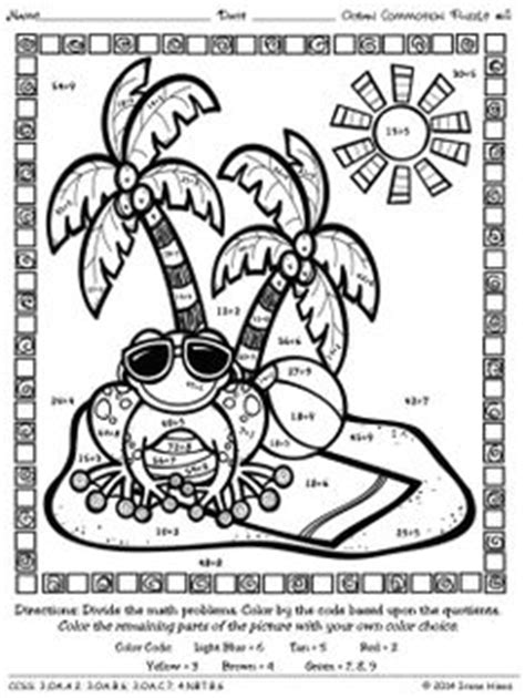 summer math coloring pages addition color by number math worksheets math