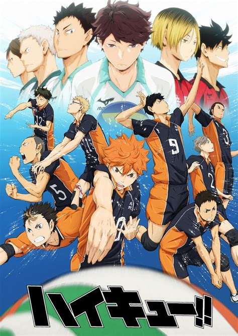 anime haikyuu haikyu anime poster daily anime art