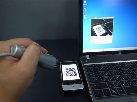 software qr code   barcode reader  windows pc