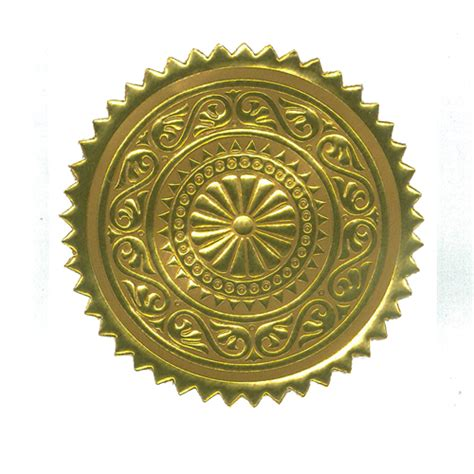 Free Gold Seal Cliparts Download Free Clip Art Free Clip Art On Clipart Library Diploma Seal Template