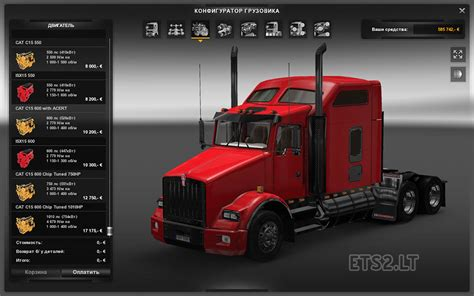 kenworth motors kenworth t800 engine ets 2 mods