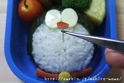 Doraemon Cetakan Nasi b m c mau bento doraemon yang lucu ini untuk bekal makan siang inilah cara membuatnya