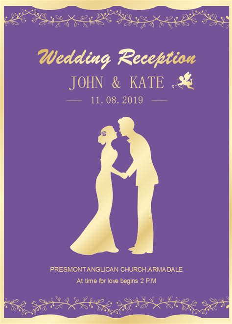 purple background wedding invitation templates