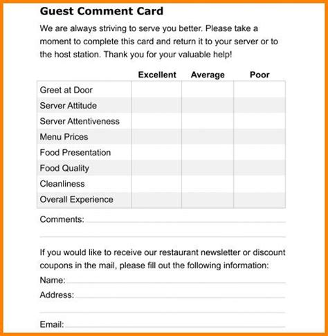 Event Comment Card Template by Comment Card Template For Free Tidytemplates