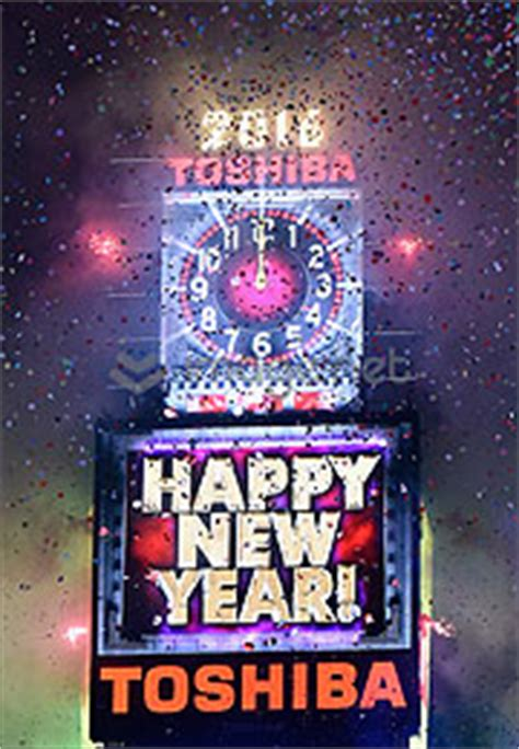 times square new years 2015 lineup times square new year s celebration drop mit