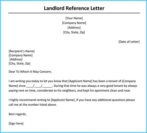Landlord Reference Letter To Whom It May Concern rental reference letter 9 sles formats for