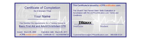 wallet size certification card template 9 best images of free cpr certificate template printable