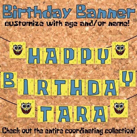 Banner Spongeboob Ii 69 best images about teagans 1st birthday spongebob themed on free printable sponge