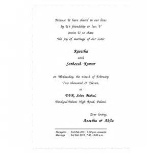 Personal Letter With Wedding Invitation Personal Wedding Invitation Cards Festival Tech