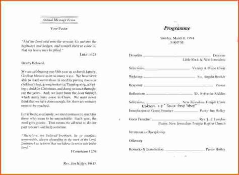 Church Program Template wedding anniversary program template