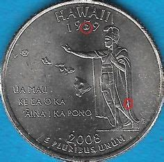 hawaii state quarter errors 2002 p indiana state quarter error coin reverse die