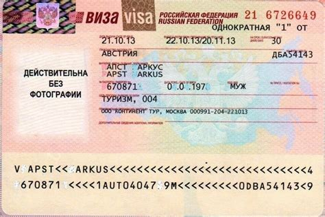 Visa Support Letter For Belarus Tourist Business Visa To Russia Russian Visa Visa Russia Marutzzi