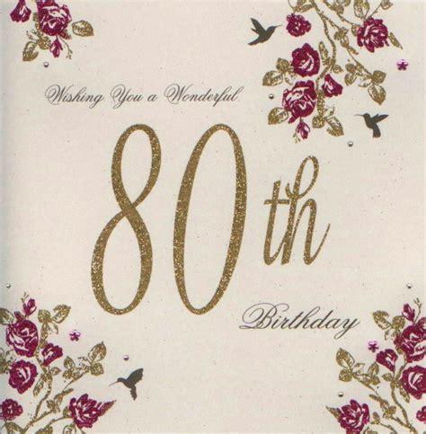 80th Birthday Card Mojolondon Wonderful 80th Birthday Card By Five Dollar Shake
