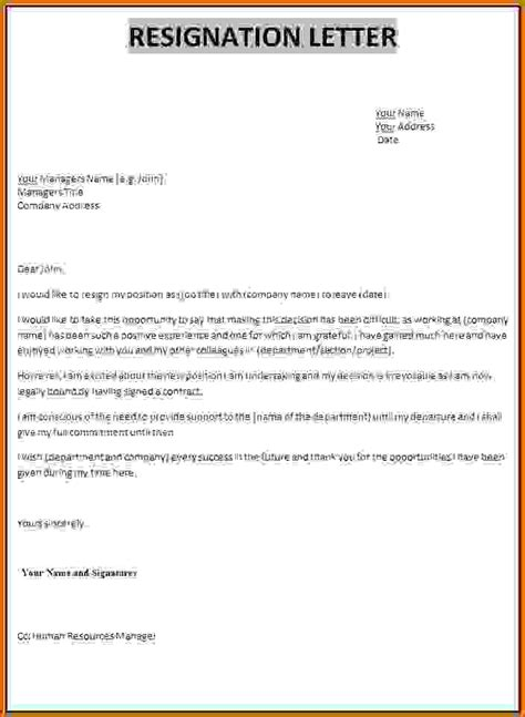 Lease Resignation Letter 9 How To Make A Simple Resignation Letter Lease Template