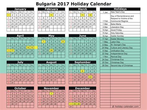 bulgaria 2017 2018 calendar