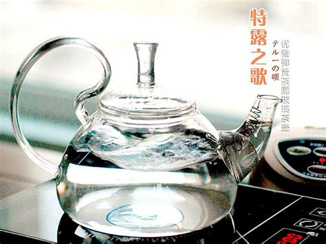 induction cooker glass broken induction cooker glass broken 28 images elba slim crystallite glass plate el end 2 20 2019 4
