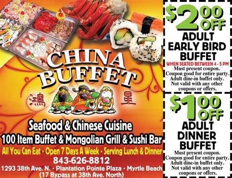 buffet city coupons china buffet myrtle resorts coupons for myrtle myrtle