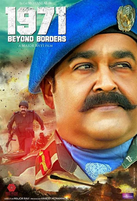 download film london love story 2016 1971 beyond borders 2017 full movie download