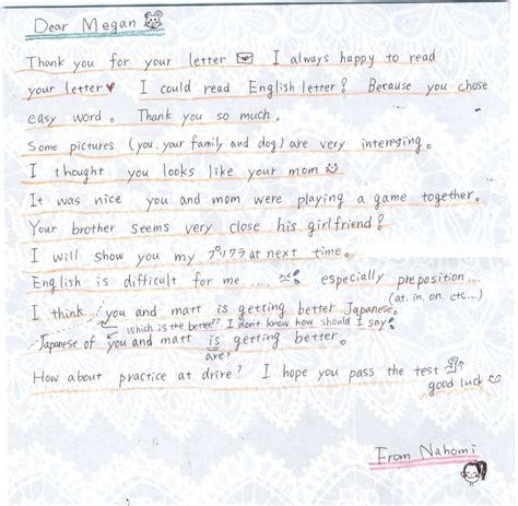 Introduction Letter Japanese Japanese Letter Project Megan Rowan S Portfolio