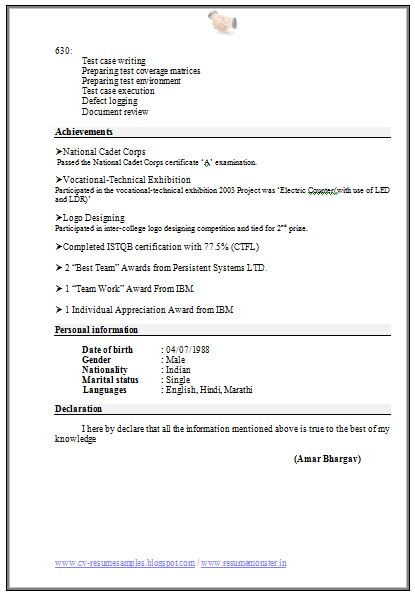 Resume Template Computer Engineering 10000 Cv And Resume Sles With Free Computer Engineering Resume Format
