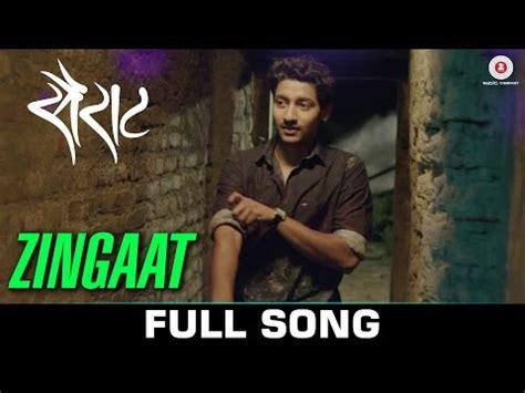 sairat video song download youtube download zingaat sairat full with english subtitles nagraj