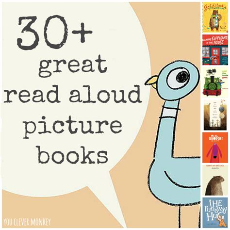 inference picture books great read aloud picture books you clever monkey