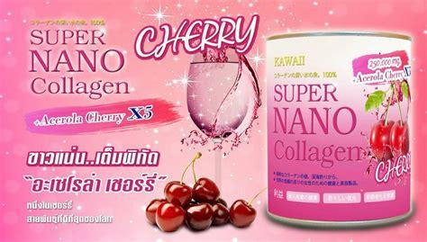 Premium Nano Collagen nano collagen 250000 mg 5x acerola cherry vitc