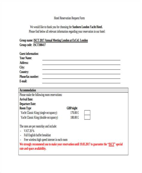 Check In Form Template