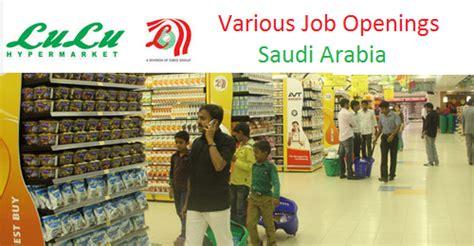 job vacancy lulu hypermarket dubai dubai classifieds lulu hypermarkets job openings saudi arabia