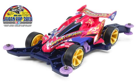 Chassis Ma Blue Magenta Abs avante mk iii japan cup 2015 limited edition