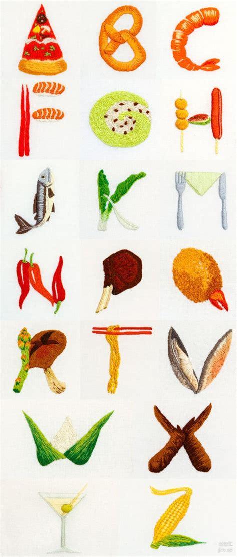 26 letters in food diy