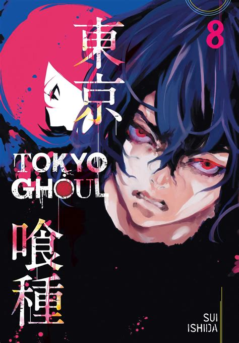tokyo ghoul vol 8 review three if by space