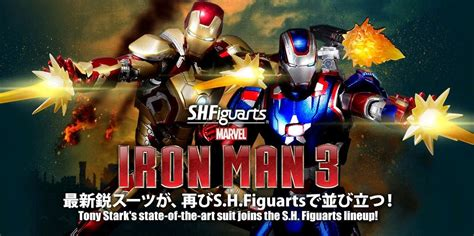 Bandai Shf Iron 3 Iron Patriot firestarter s s h figuarts iron 42 and