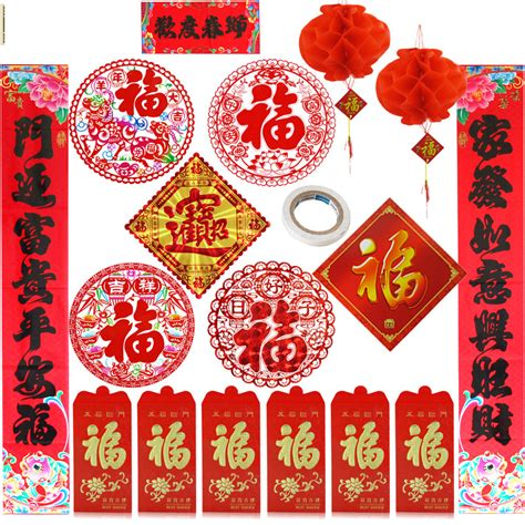 chinese new year home decor 2016 chinese new year decorations spring festival couplets