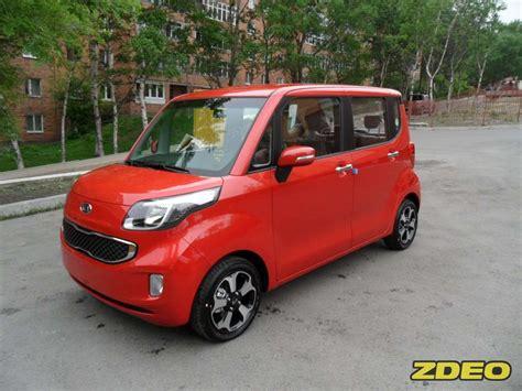 Kia P Kia Cars Korea Get Wiring Diagram Free