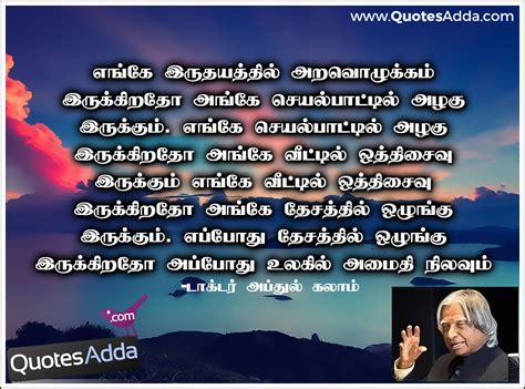 stephen william hawking wikipedia in telugu computer quotes in tamil image quotes at hippoquotes