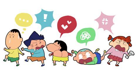 Crayon Shin Chan Family crayon shin chan your meme