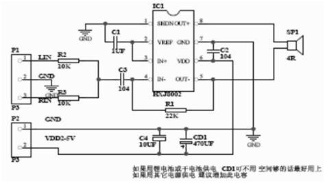 bootstrap snubber circuit hxj8002 datasheet pdf unspecified1