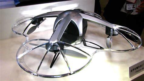 secom security drone follows photographs intruders