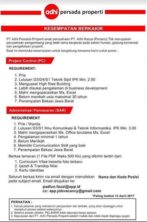 ace hardware wikipedia indonesia lowongan kerja terbaru cargill indonesia karir adhi