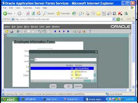 tutorial for oracle apps oracle apps tutorial 1 oracle forms development video