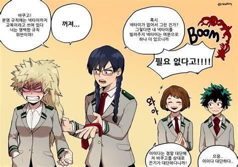 anime genre gender bender 852 best all gender bender images on concept
