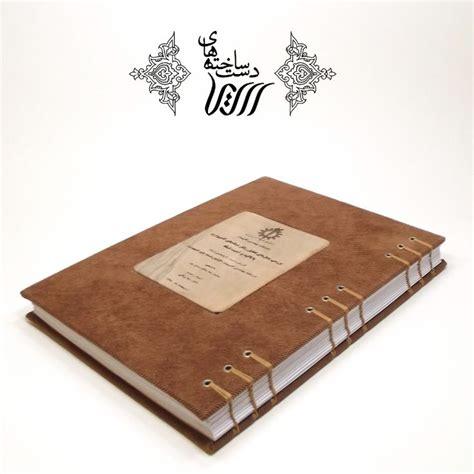 Handmade Notebook Ideas - 25 best ideas about handmade notebook on diy