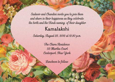 naming ceremony invitation matter in telugu naming ceremony invitation cards naming cards ceremony invitation invitation card