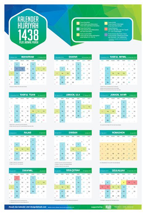 donwload jadwal puasa   update terbaru oleh design