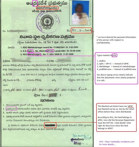 house deed polepally farmers reject fake house deeds fighting injustice in polepally sez