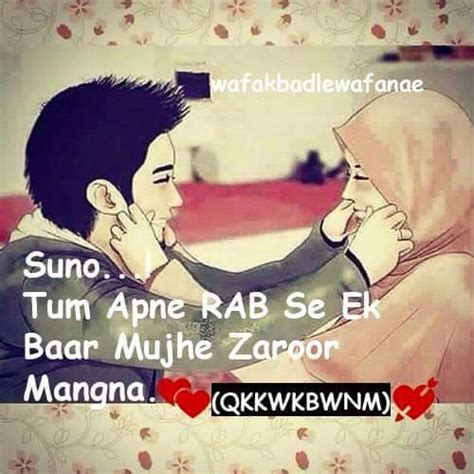 Wedding Quotes Urdu by Islamic Quotes On Marriage In Urdu Image Quotes At