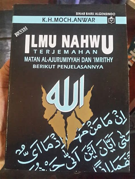 Ilmu Nahwu Sharaf Praktis2 Buku buku ilmu nahwu terjemahan matan ajurumiyah dan imrithy